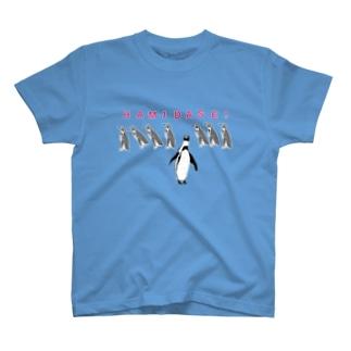 メッセージデザインTシャツ「はみだせ!」 T-shirts