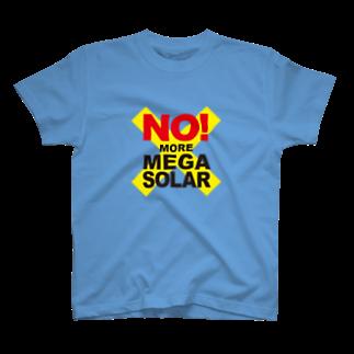DIALAND LOVERSのNO! MORE MEGA SOLAR T-shirts