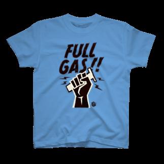 SLおじさんのFullGas_BW T-shirts