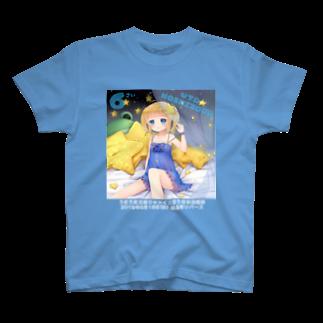 CrossingMusicの星空うた 2019生誕祭Tシャツ T-shirts