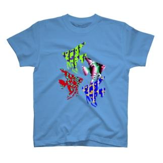 熱帯魚4 T-shirts
