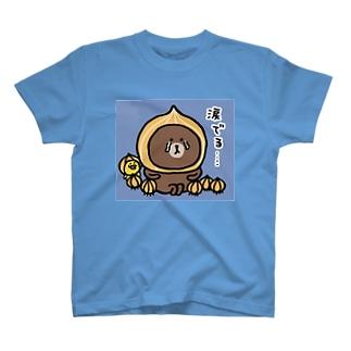 まじキャワイイ! T-shirts