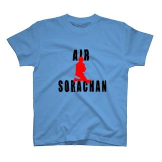 エア・ソラチャン T-shirts