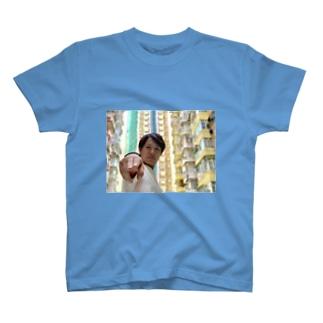 イケてる諸岡くん T-shirts