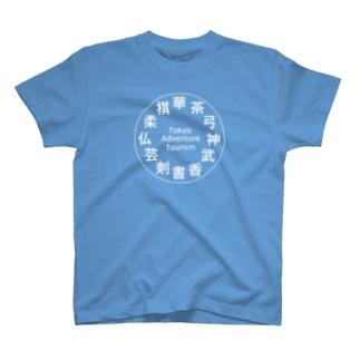 日本文化 白文字Tシャツ T-shirts