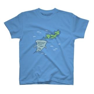 台風に備える T-shirts