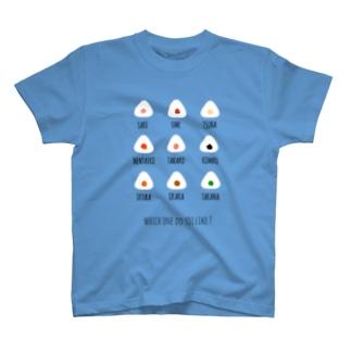 おにぎり何推し? T-shirts