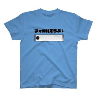 Rape[フォロワーが増える服] T-shirts