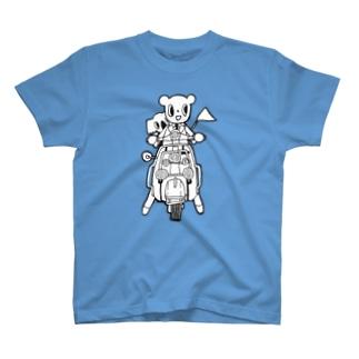 くたんとこたん T-shirts