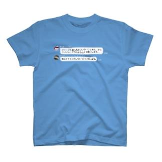 自信 T-shirts