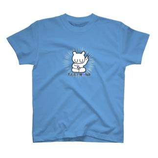 天上天下唯推独尊 ver青推し T-shirts