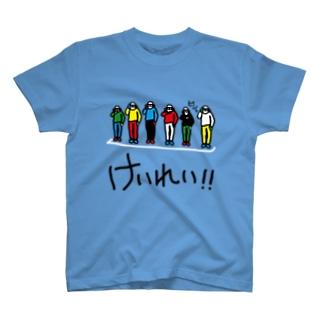 けいれい! T-shirts