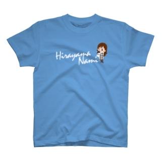 ナミ&しんぺー T-shirts