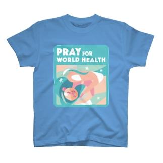 眠り・世界の健康 T-Shirt