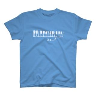 かぶの「ふぁ」(白) T-shirts