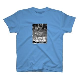 モヤズマ T-shirts