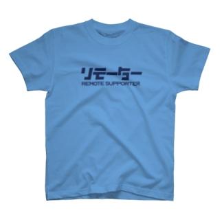 リモーター JBL T-shirts