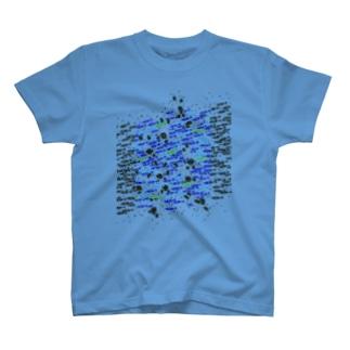 変化点 T-Shirt
