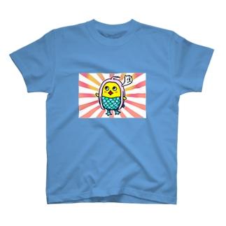 ひよこの祈り② T-shirts