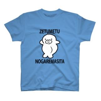 生存マナティ T-shirts