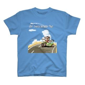 フェレットライダー 心配ないさ! T-shirts