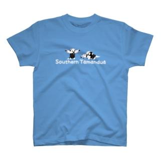 ミナミコアリクイ 濃色 T-shirts