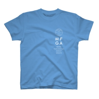 心に刻む MFGA 白インク T-shirts