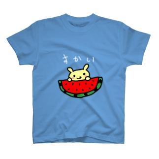 すかい T-shirts