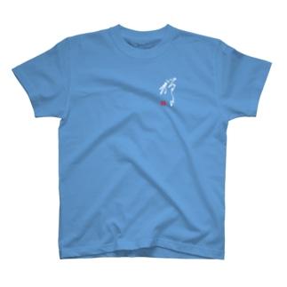 禅 白ver. T-shirts