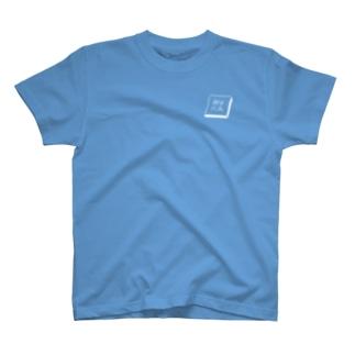 朝はパン派 (ホワイト印刷) T-shirts