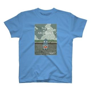 有明海の祈り T-shirts