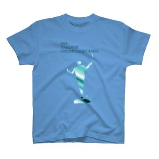音楽デザイン「指揮者」 T-shirts