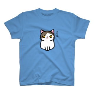 うちのねこ前後 T-shirts