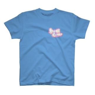 推しにはずっと笑っていてほしい T-shirts
