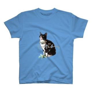 夏スカ T-shirts