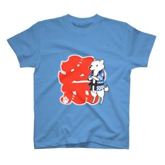 お祭り白柴 T-shirts