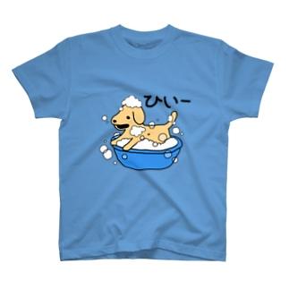 ひいー T-shirts