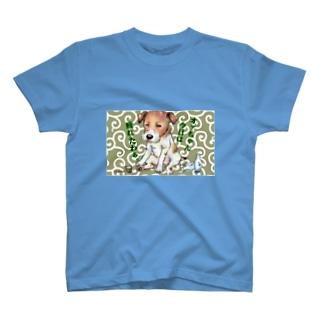 オッちゃんが座ってる。ver.酒唐草 T-shirts