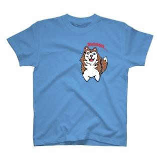 にたりハスキー みんとちゃん でゅふ T-shirts