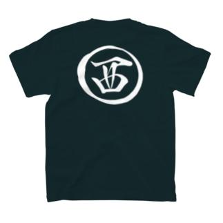 西 T-shirts