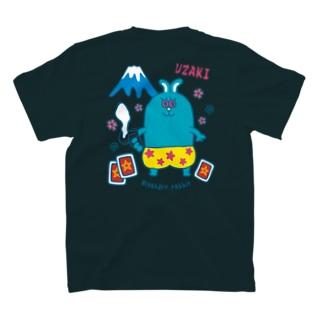 宇崎スカジャン T-Shirt