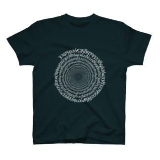 ∞∞円周率∞∞(ホワイトインク) T-shirts