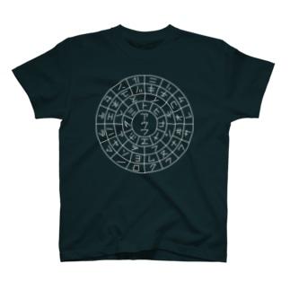 フトマニ図(カタカナ・濃色) T-shirts