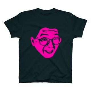 ピンクの徹哉 T-shirts