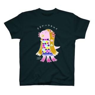 うぱあまびえ白線ver. T-shirts
