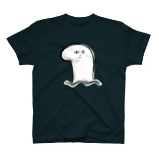 白いもぐら T-shirts