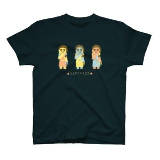 三不動さん T-shirts