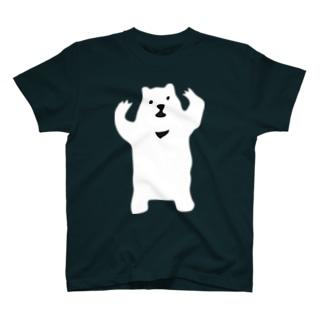 つきのわ 白 T-shirts