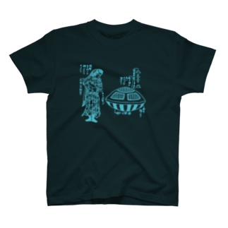 UFOと宇宙人 (水色) T-shirts