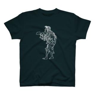 親孝行(白抜き) T-shirts